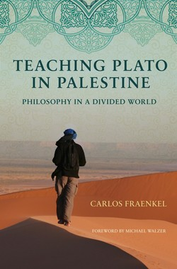 Teaching-plato-in-palestine-philosophy-in-a-divided-world-674x1024