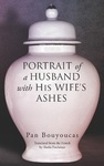 Portrait_of_a_husband_with_the_ashes_of_his_wife_-_sheila_fischman